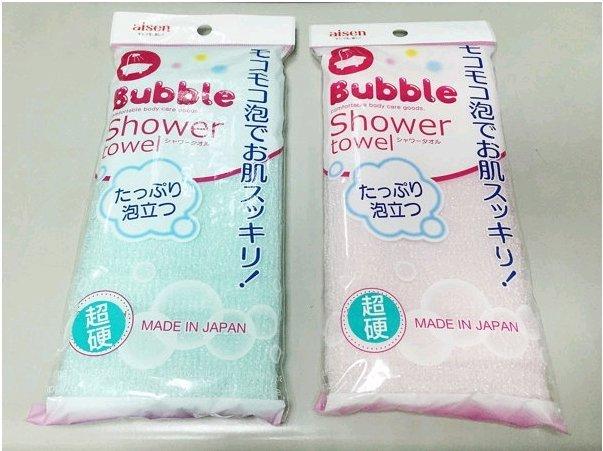製 超硬素面沐浴澡巾 兩色 如要指定顏色請留言告知
