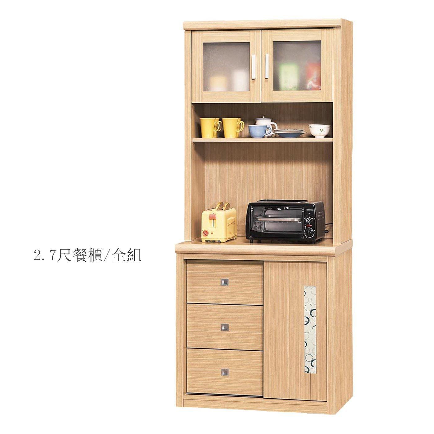【優比傢俱 館】19 簡單購-白橡木紋2.7尺餐櫃 碗盤櫃 收納櫃-全組 LC848-5
