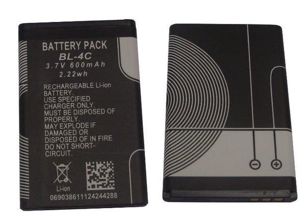 附發票 六燈夜視可旋轉270度顯示螢幕行車記錄器(BL-5C 鋰電池)