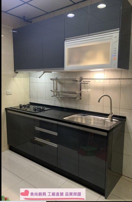 食尚廚具--石英石檯面一字型210cm廚具  完工價62400元