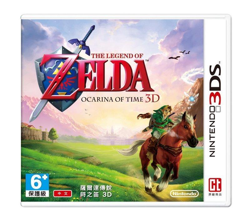 【二手遊戲】任天堂 3DS 薩爾達傳說 時之笛3D 中文版 台版 台灣機專用【台中恐龍電玩】