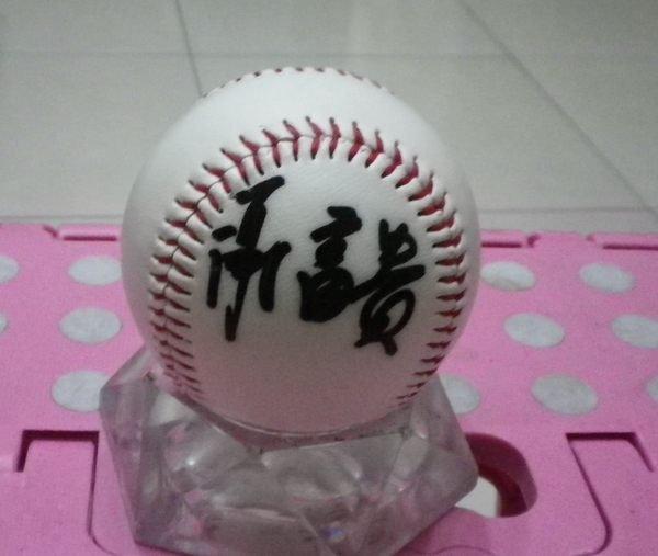 棒球天地---賣場唯一---中信鯨謝承勳(富貴)簽名球.字跡漂亮