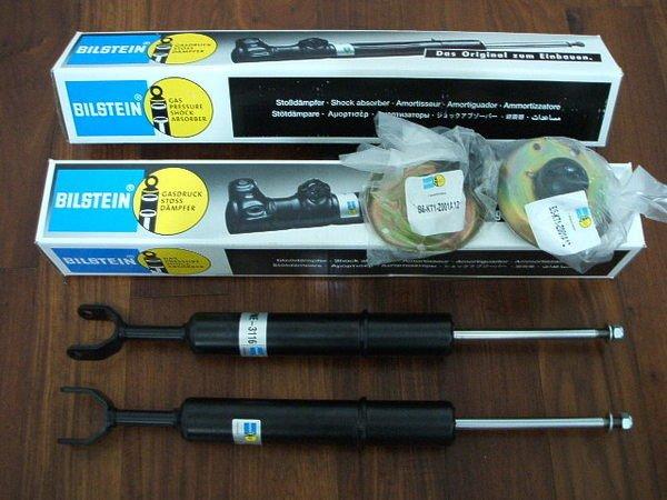 BMW 避震器 安裝 E38 E65 E66 F01 F02 728 730 735 740 745 E53 E70 F15 X5 E71 X6 E87 F20 118 120I 125 130 135 X1 X3