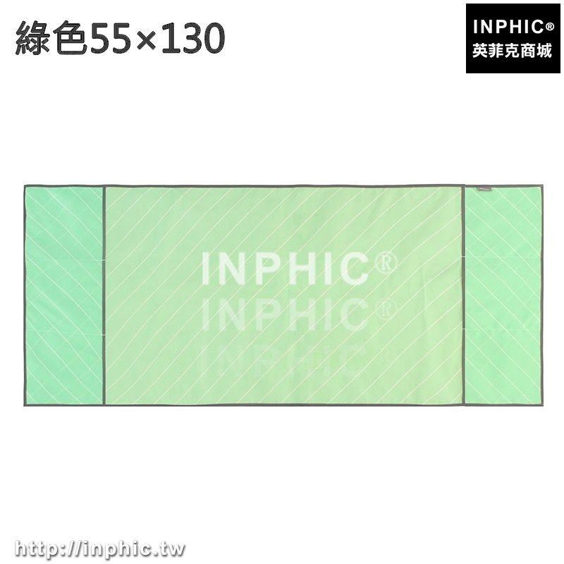 INPHIC-蓋巾全自動滾筒洗衣機蓋布防塵防曬洗衣機罩單開門冰箱蓋布冰箱罩-綠色55×130_S3004C