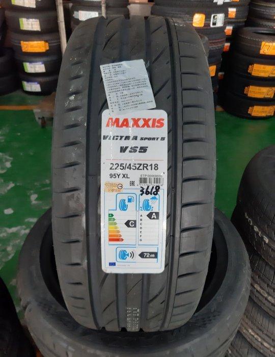 **瘋輪胎** MAXXIS 瑪吉斯 VS5 245/45-17 本月特賣含安裝四條齊換送3D電腦四輪定位(歡迎詢價)