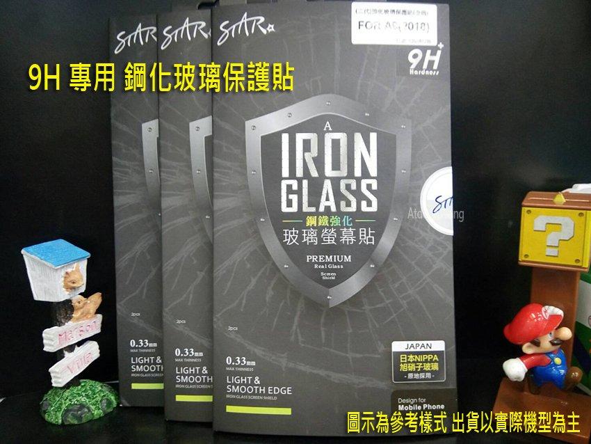 【逢甲區】Sony Xperia 10 Plus 10 X10 L4213 6.5吋 9H鋼化玻璃保護貼 非滿版