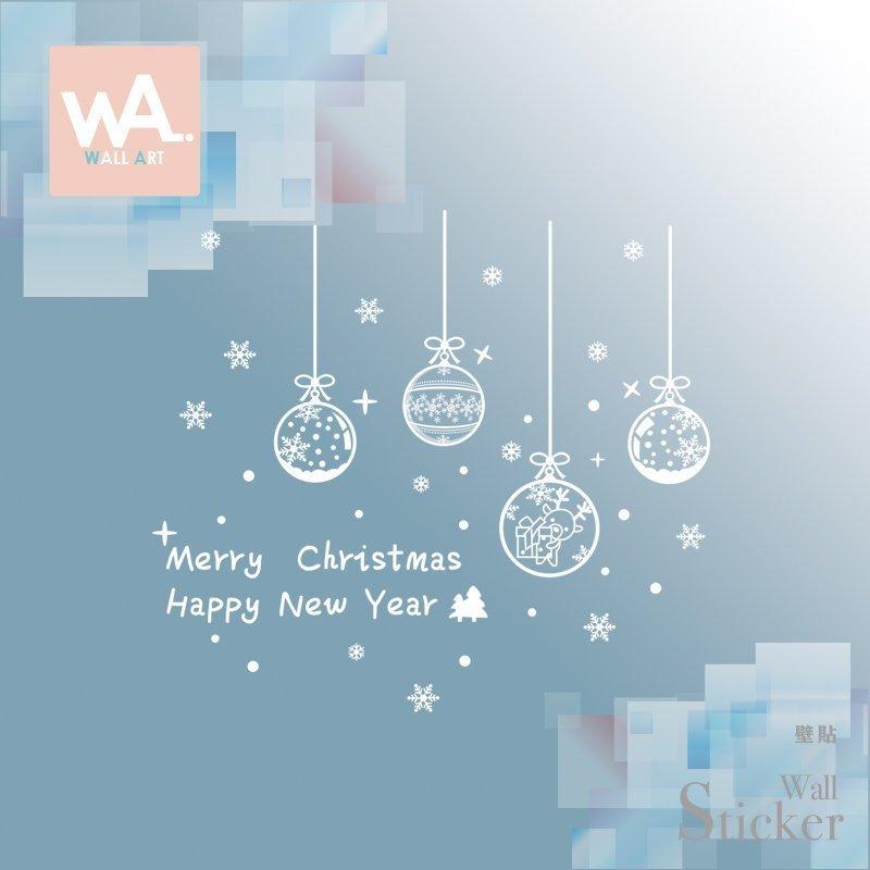 Wall Art 秒發 無痕 壁貼 防水貼紙 店面裝飾 玻璃櫥窗 節慶布置 聖誕節 耶誕節 白色吊球 6003