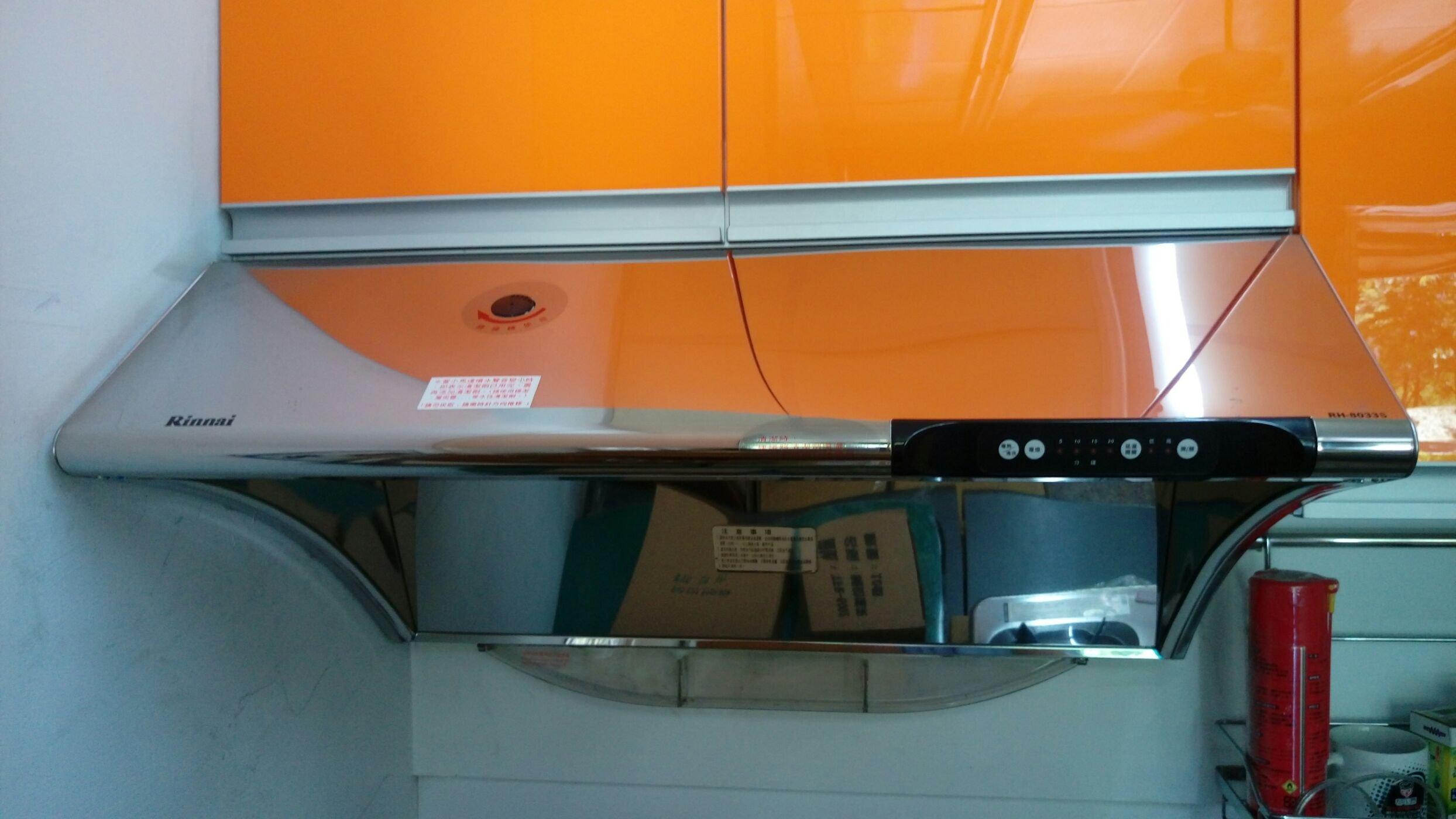 高雄台南《J工坊》林內RH-8033S深罩式排油煙機 水洗電熱除油