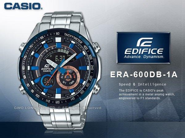 CASIO 卡西歐手錶專賣店 國隆 EDIFICE ERA-600DB-1A 多功能雙顯男錶 不鏽鋼錶帶 深灰色錶面 ERA-600DB