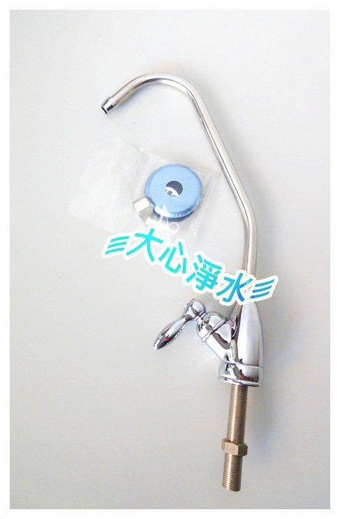 ≡大心淨水≡2分單柄尖型鵝頸出水龍頭~銀色 淨水器 過濾器 逆滲透 可超取