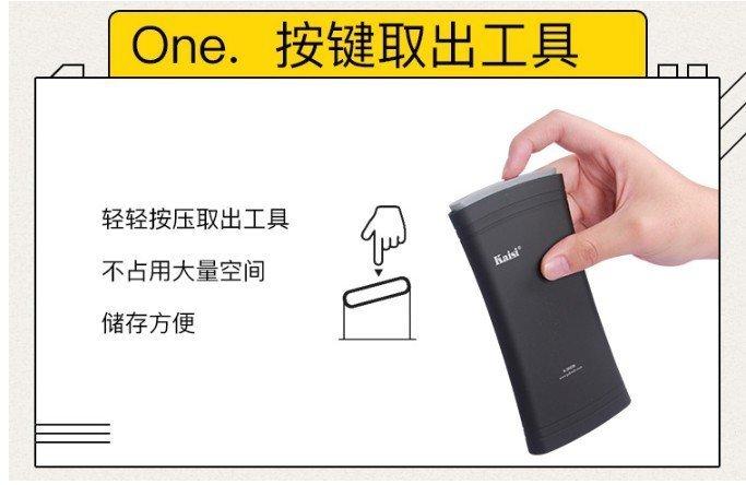 【保固最久】合金高規 22件組手機維修 螢幕 小工具 手機螢幕 屏幕 開機 拆屏器 屏幕電池 吸盤 拆機 工具 維修🧰