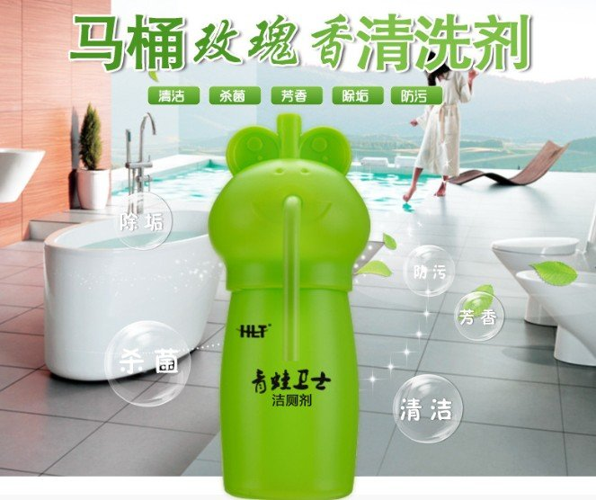 抗菌除垢蛙 馬桶清潔劑 馬桶洗淨 芳香洗潔劑 除臭除垢 藍色泡泡 青蛙清潔劑 馬桶自動清潔劑