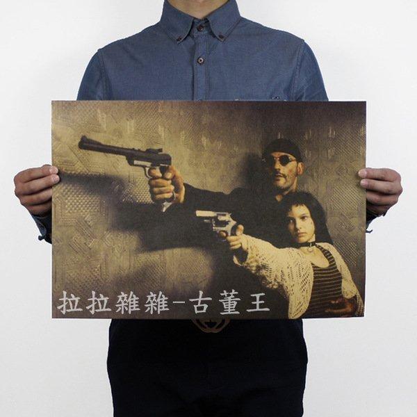 【貼貼屋】終極追殺令 Léon 懷舊復古 牛皮紙海報 壁貼 店面裝飾 電影海報 411