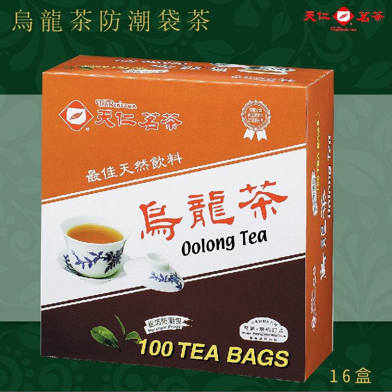 休閒必備~【天仁茗茶】烏龍茶袋茶(100入防潮包/盒*16盒/箱) 茶包 茶袋