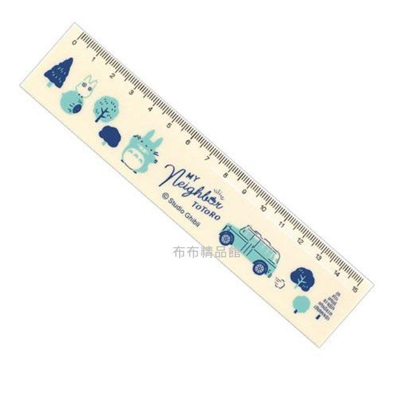 布布 館, 製 龍貓 豆豆龍 宮崎駿Totoro 尺 15CM 開學