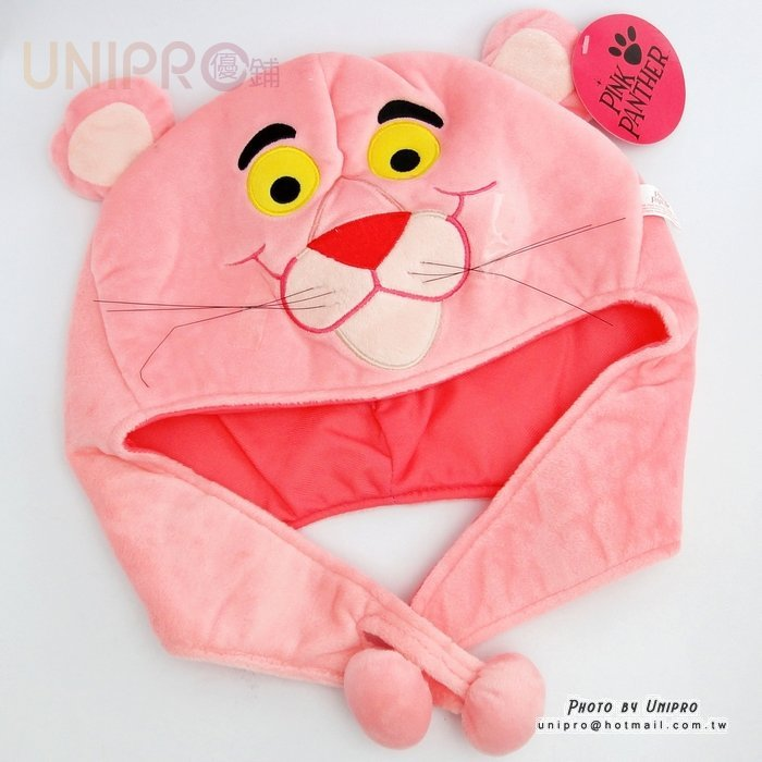 【UNIPRO】頑皮豹 粉紅豹 Pink Panther 正版授權 冬季保暖帽 造型帽 帽子