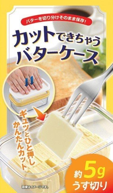 【杰妞】  曙產業 奶油切割 保存盒 ST-3005