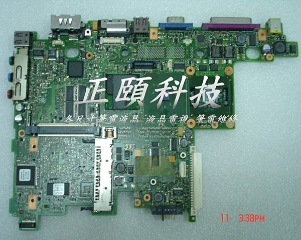 華碩 A43S A43E A45V A45VM A83SA A83SJ A84鍵盤 面板 主機板筆電維修