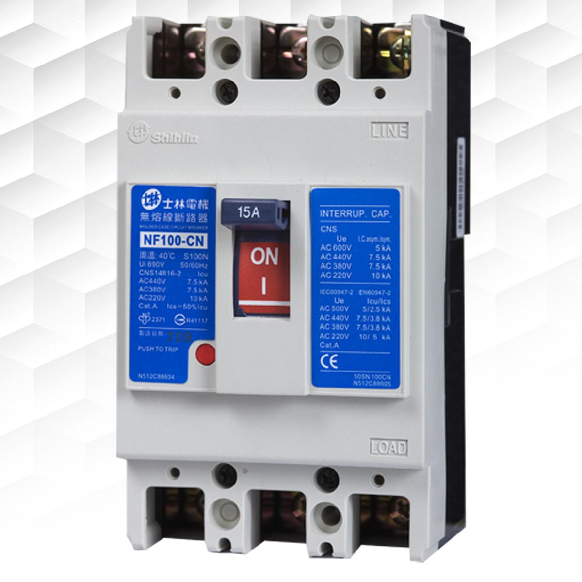 【士林電機】無熔線斷路器 NF100-CN 3P 15A 20A 30A 40A 50A 無熔絲開關