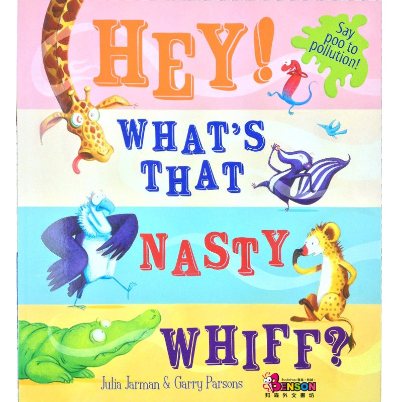 [邦森外文書] 全新現貨 Hey! What's That Nasty Whiff? 唉呦!那難聞的氣味打哪來啊?