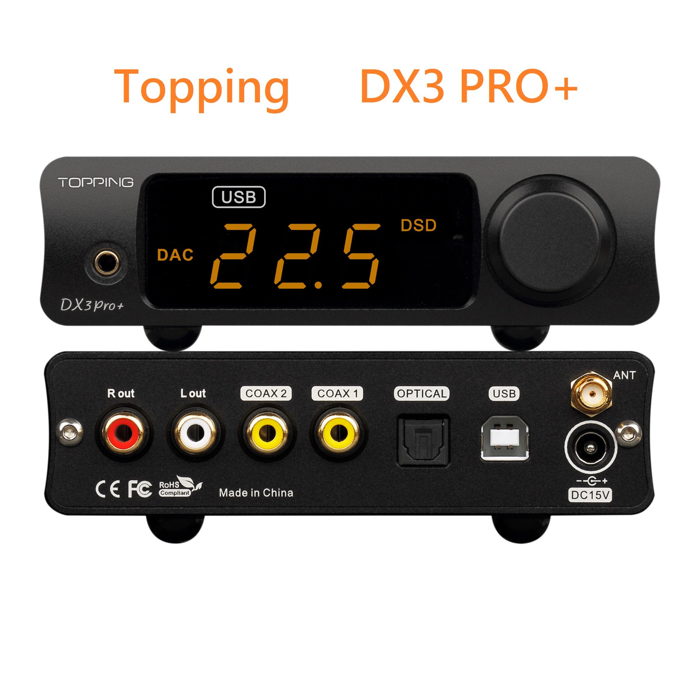 有現貨 拓品 TOPPING DX3PRO+ DX3 PRO DX3PRO 升級版 NFCA耳擴 免運 可面交