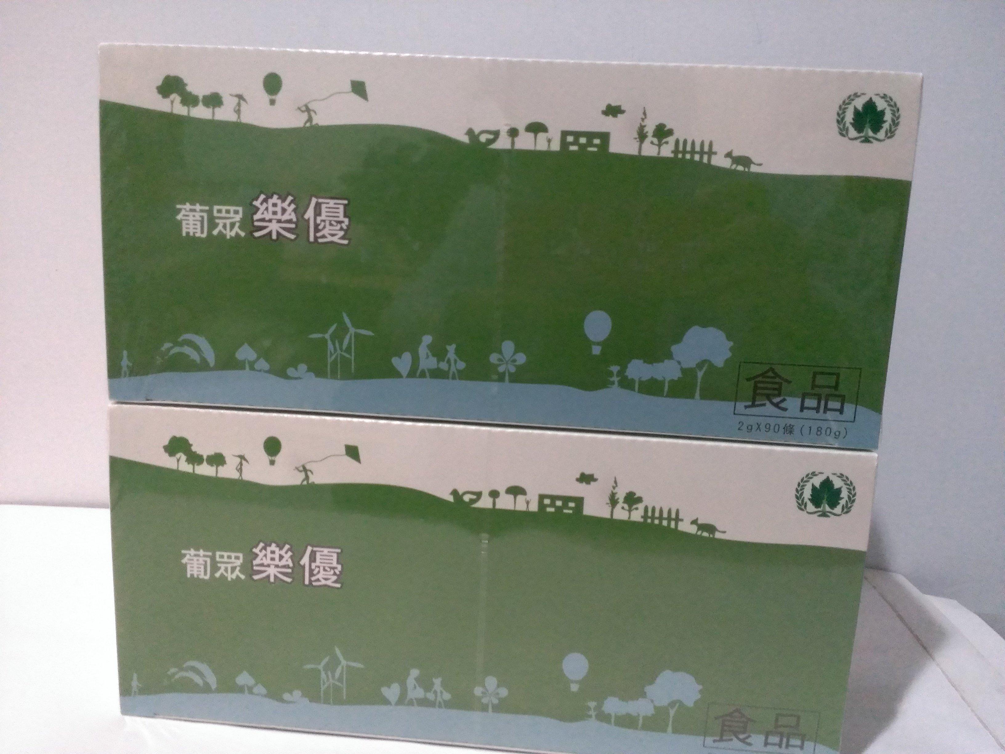 葡眾新產品上市~  樂優益生菌(乳酸菌)顆粒~ 1650元/盒(90包入)~另康貝兒優惠特賣中