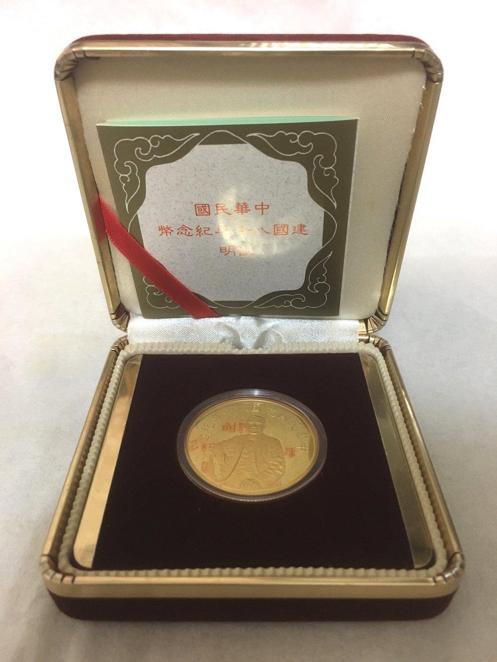 收藏出清 紀念金幣 中華民國建國八十年紀念 建國80年 國父孫中山 99.99純金 1英兩 1盎司 原盒+原說明書