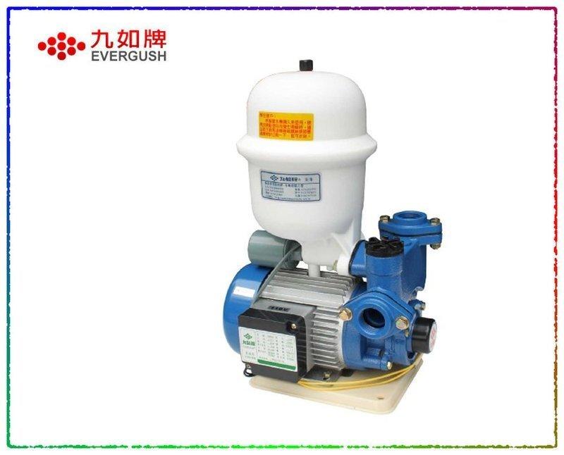 高評價 價格保證 九如牌 V460AH 鋁合金外殼 加壓馬達1/2HP*加壓機 附溫控~【無水斷電】 加壓泵浦