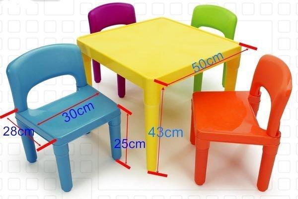 幼之圓1館*寶貝繽紛桌椅組*一桌四椅*