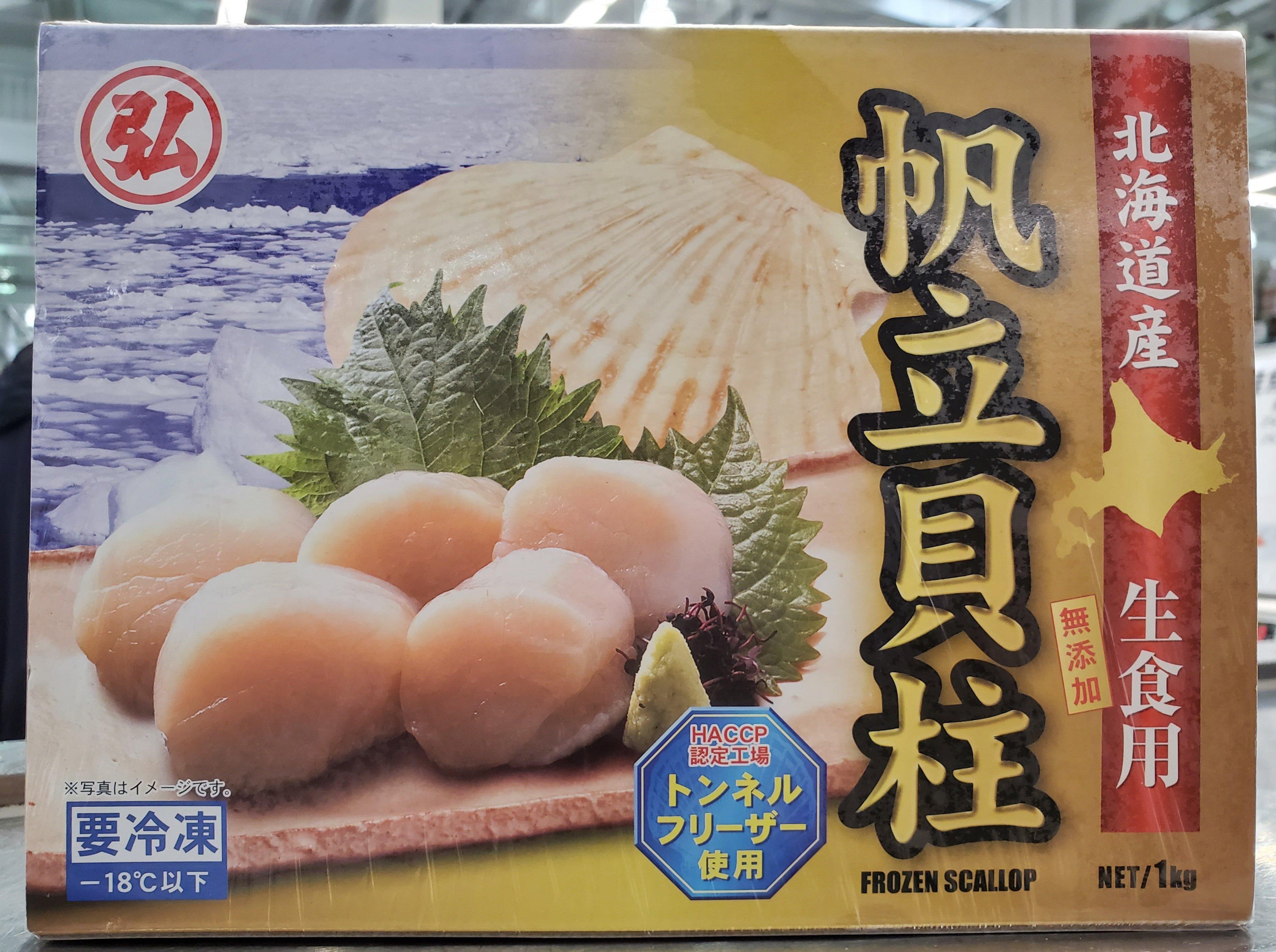 【小如的店】COSTCO好市多代購~日本 冷凍北海道生干貝/干貝柱L(每盒1kg/約21-25粒)