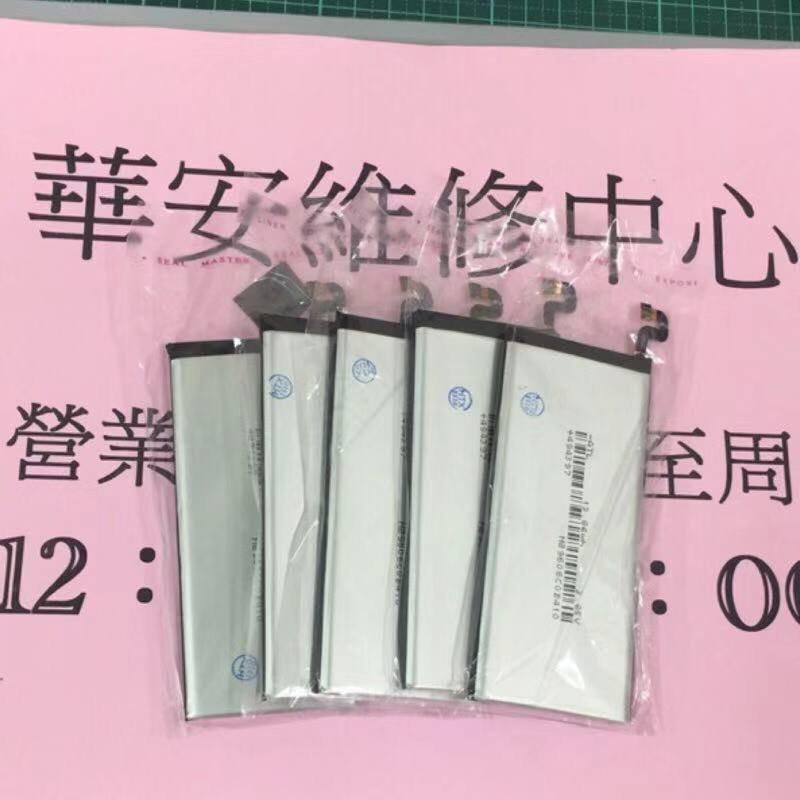三重快速維修 三星Galaxy Note5 note5全新電池 換電池 耗電快 充不飽 自動斷電 電池更換 電池膨脹維修