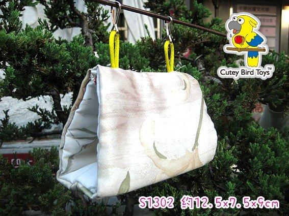 (Armway) 自做自售  寶貝鳥  小型  三角帳篷 Bird Hut