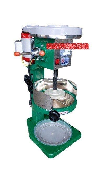 +阿龍師廚房設備+ 全新 七月底前促銷《雪花冰機》刨冰機/綿綿冰/營業用   台灣製造 免運費