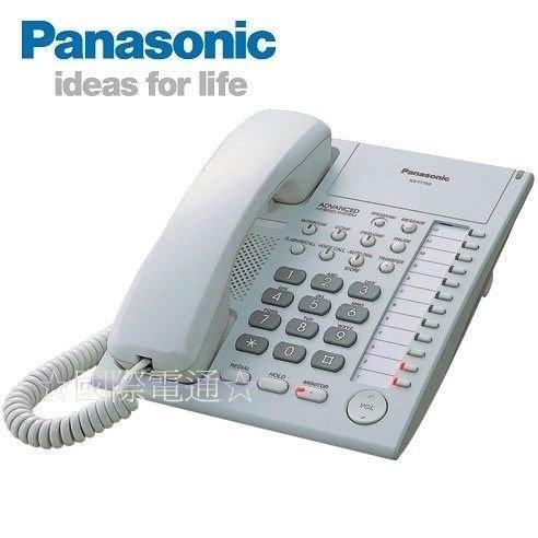 ✿國際電通✿【公司貨,保固一年】國際牌Panasonic KX-T7750 總機用電話 /另售KX-TS880