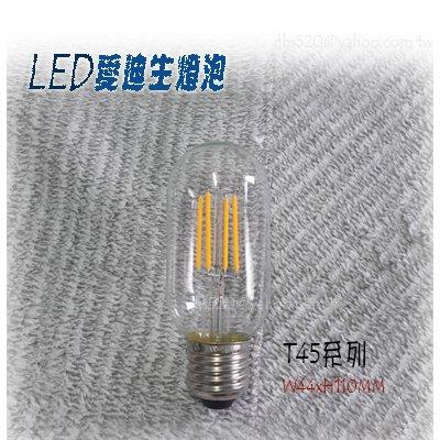 【城市光點】【LED-E27】LED愛迪生燈泡 T45 4W 長度110mm 色溫2700K 仿鎢絲燈泡 仿古燈泡 區