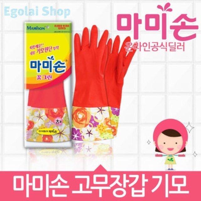 韓國媽咪手內刷絨防水防滑手套 天然乳膠無塑膠異味 於食材料理 家事手套 易穿脫- 中