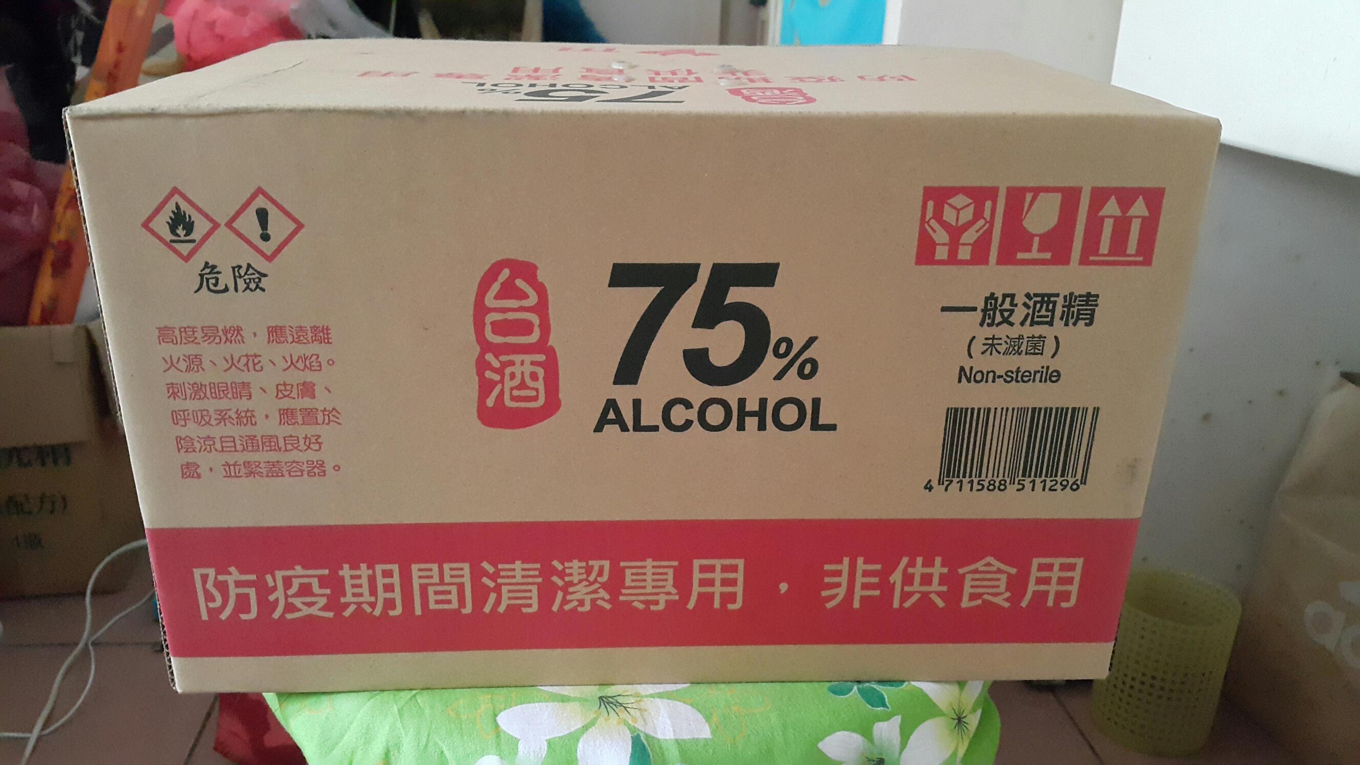 台酒酒精75%,一瓶300ml,一箱24瓶
