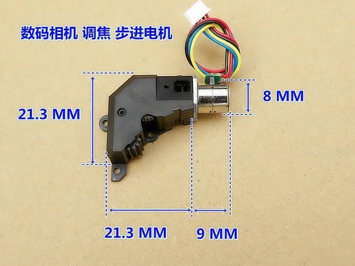 微型精密蝸輪蝸杆步進電機 2相4線減速步進電機 小型減速 w64 056 [4535761]