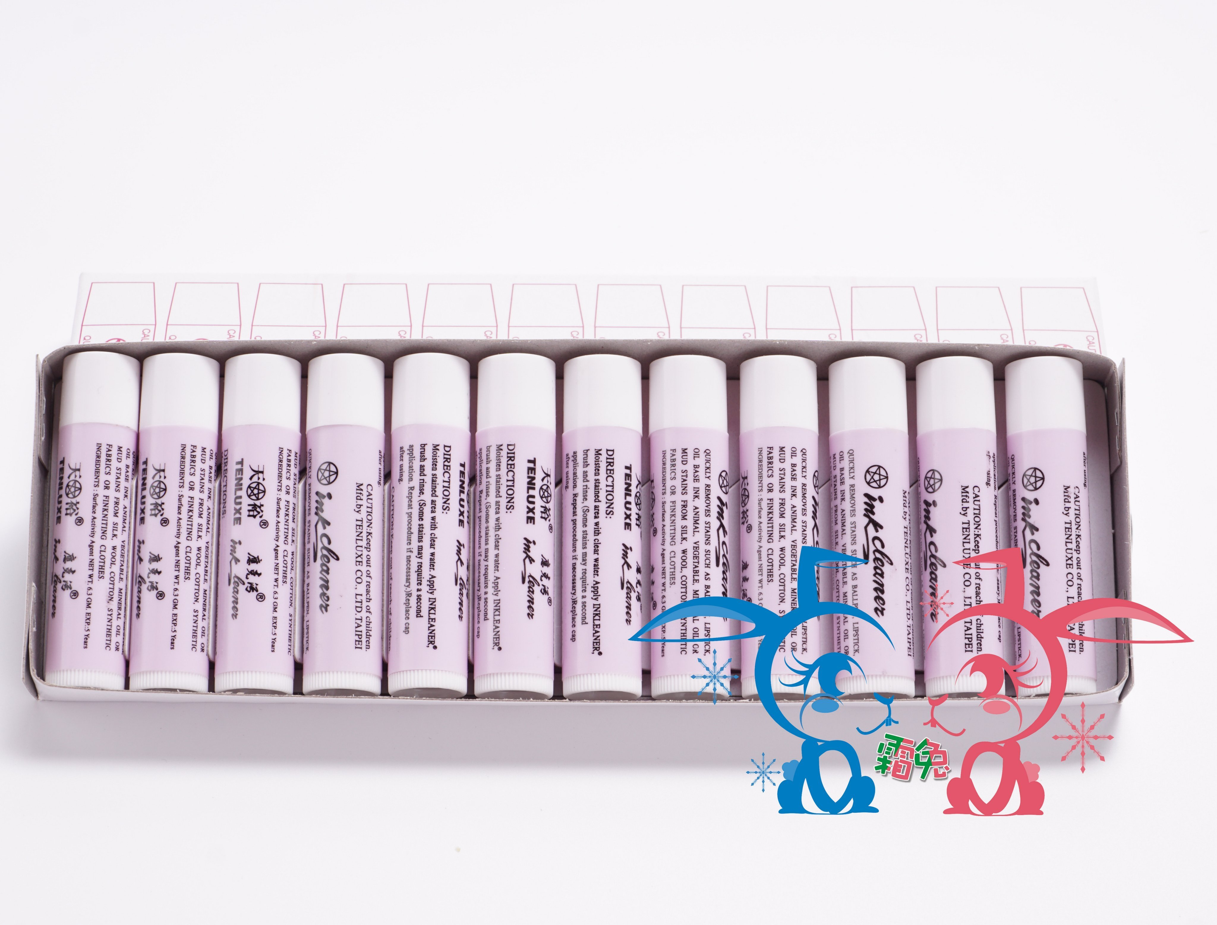 [霜兔小舖]郵寄免運 天裕 去污軟膏 去污膏 口紅筆 去污棒 隨身攜帶 12入 盒( 貨)