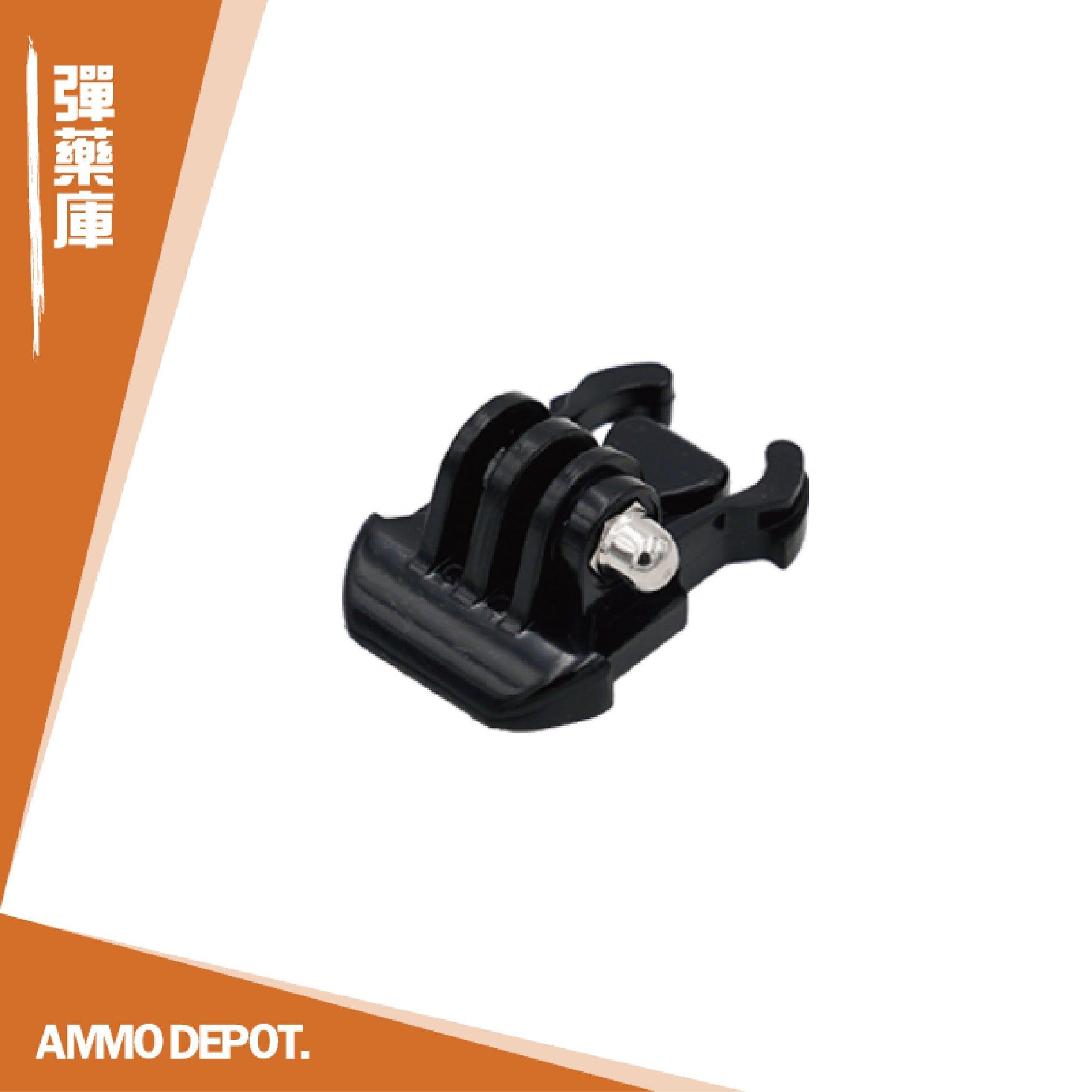 【AMMO彈藥庫】 GoPro Action SJCam Yi 運動相機 配件 標準 快拆扣 快扣 DF-Q01