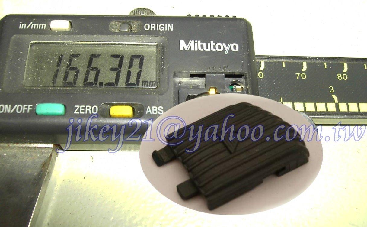 Mitutoyo-500-196 卡尺-電池蓋