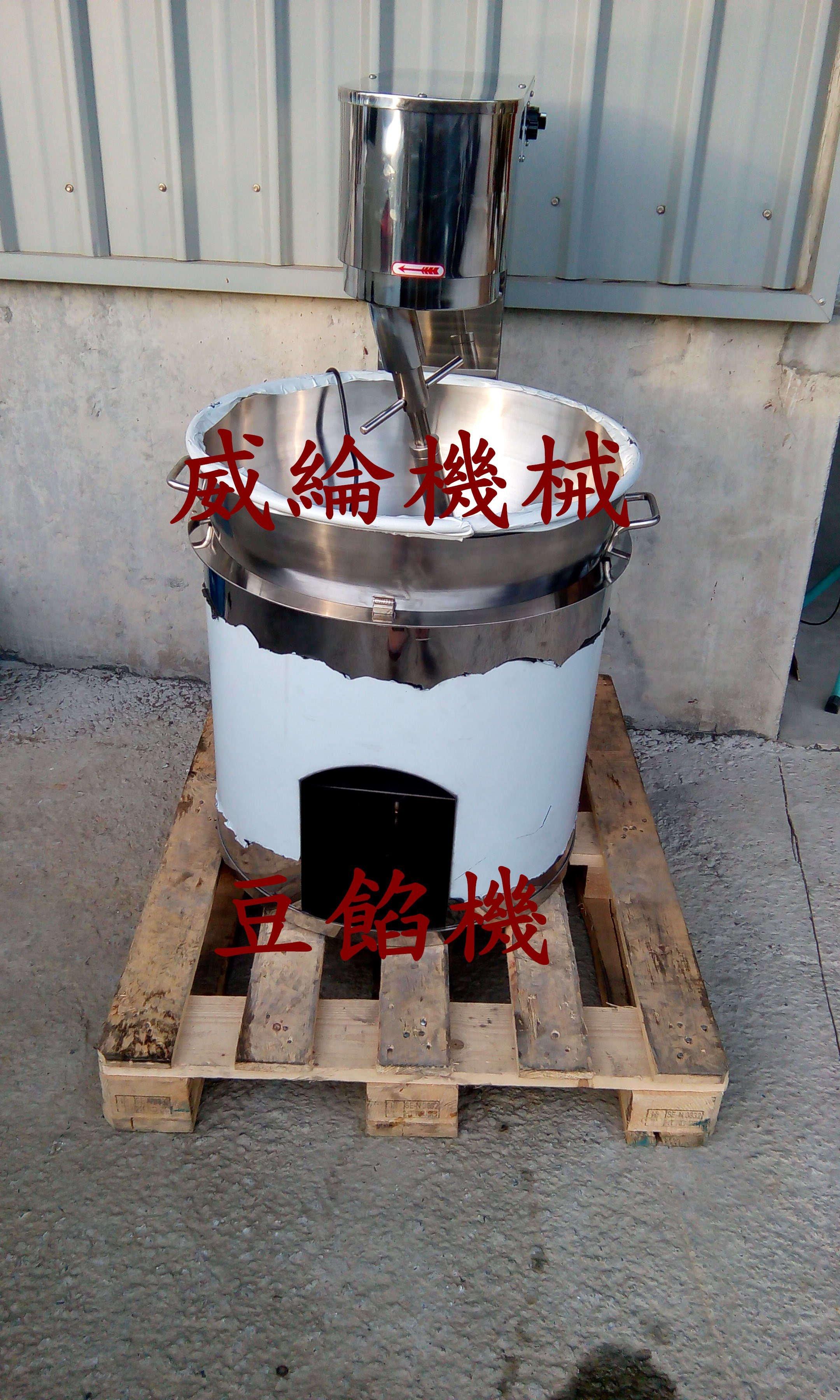 炒食機(瓦斯快速爐需另購)-威綸機械,工廠直營,專業製造食品機械、混合機、碎冰機、粉碎機、食品乾燥機等