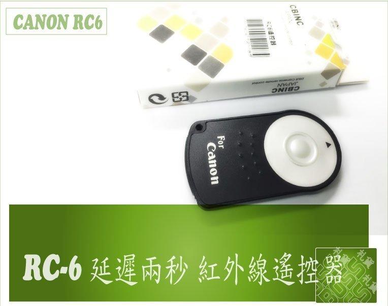 Canon EOS M M2 M3 700D 750D 100D 70D RC-6 延遲兩秒 紅外線遙控器 RC6
