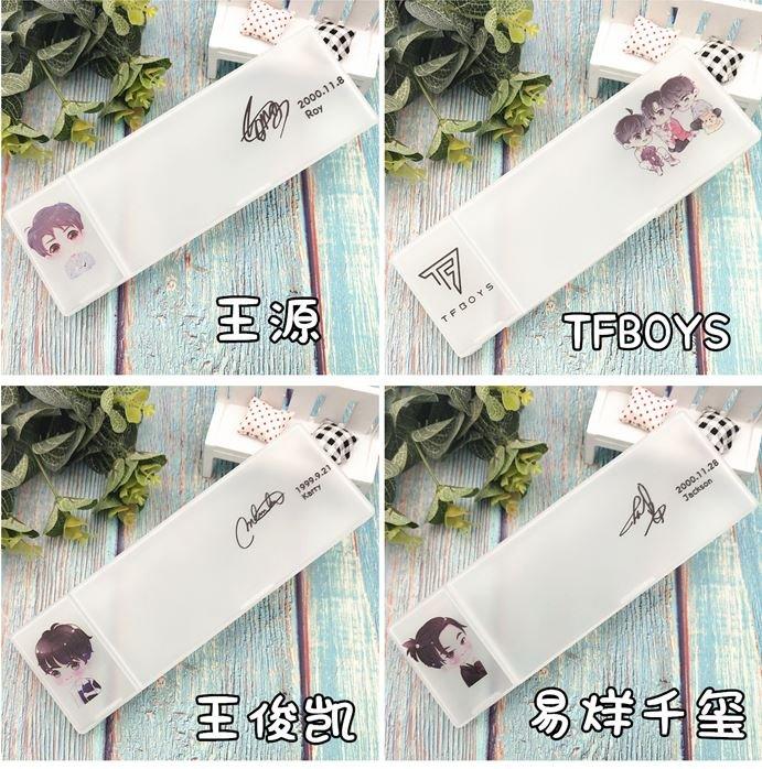 ( )TFBOYS 王俊凱 王源 易烊千璽 鉛筆盒 置物盒