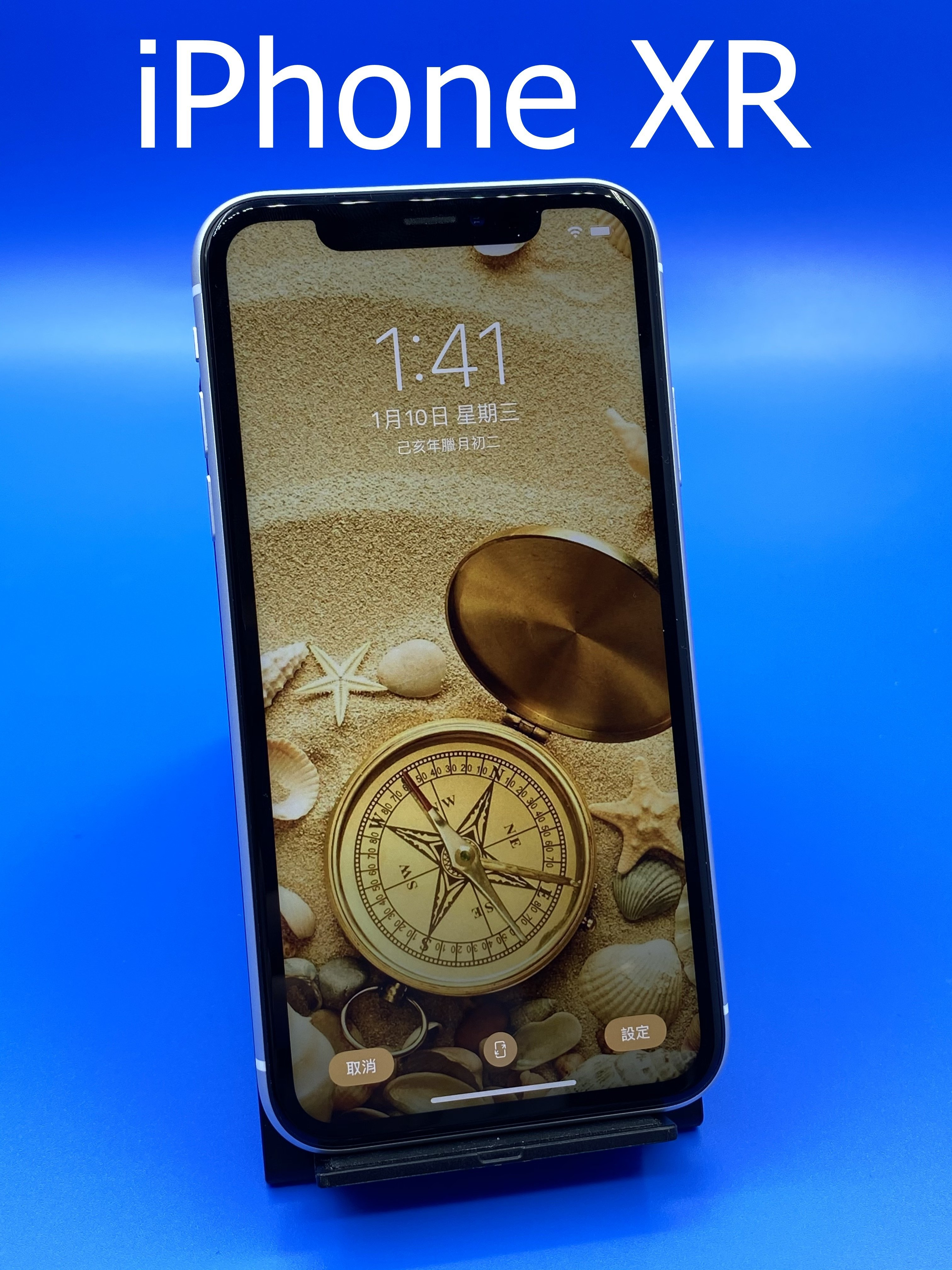 *二手商店*Apple iPhone XR 64G(4G雙卡雙待 1200萬畫素 6.1吋 A12)