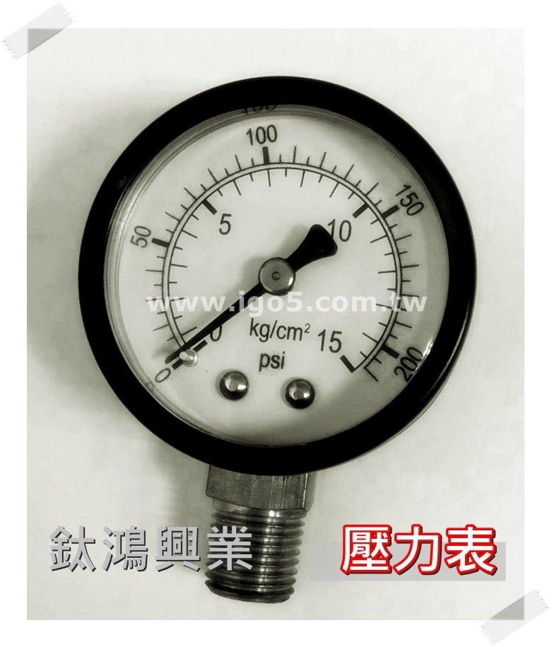 工業風 復古風  壓力表 2吋面 15K 水壓 氣壓 測試 壓力錶 1 4  PT牙口