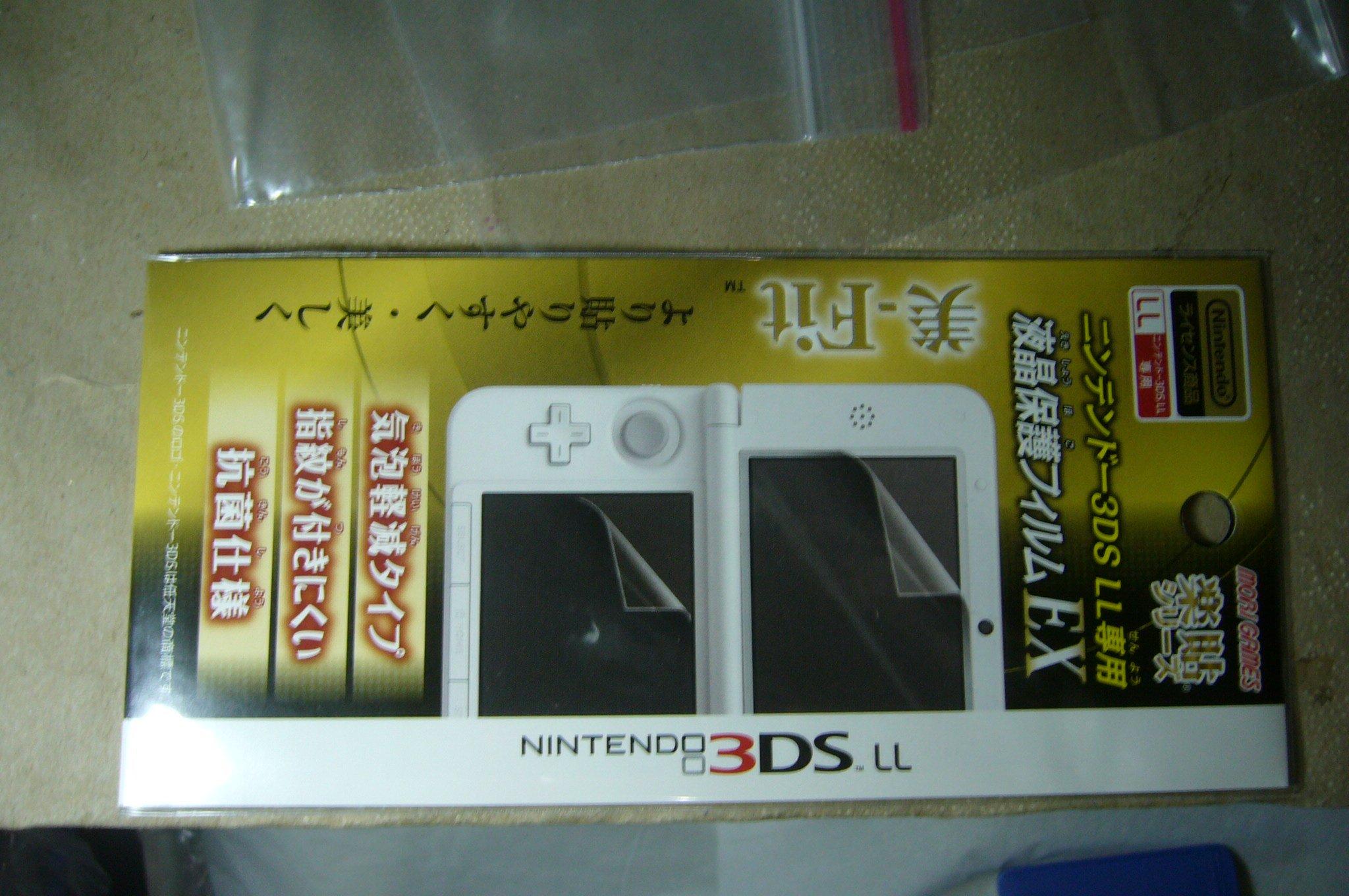 NEW 3DSLL 螢幕保護貼EX MORI GAMES 樂貼(全新)