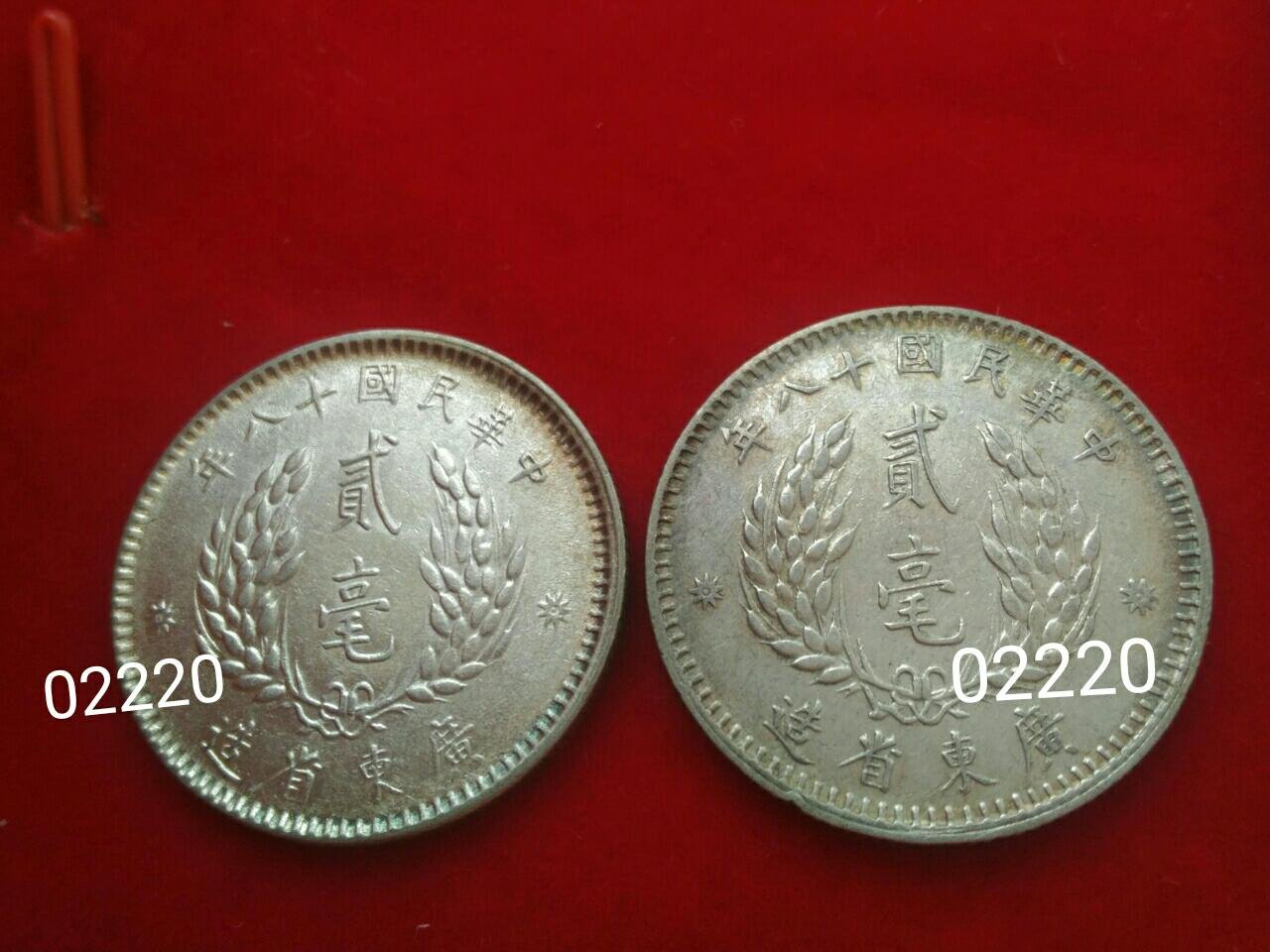 民國18年二毫銀幣,民國18年廣東省二毫銀幣,銀幣,收藏錢幣,錢幣,紀念幣,幣~民國18年廣東省二毫銀幣(單一價,保真)