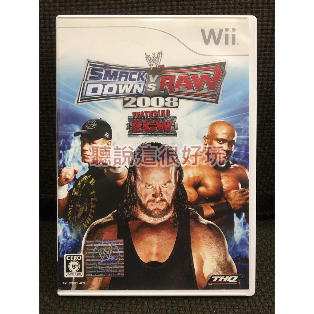 免運 Wii WWE 激爆職業摔角 2008 日版 正版 遊戲 1480 W41