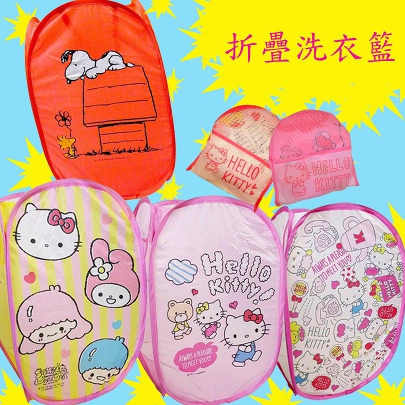 采舍 小舖Hello Kitty折疊洗衣籃  置物籃 收納籃 髒衣籃 kitty 居家收納 史努比